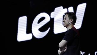 涉嫌信息披露违法违规 证监会对乐视网及贾跃亭立案调查