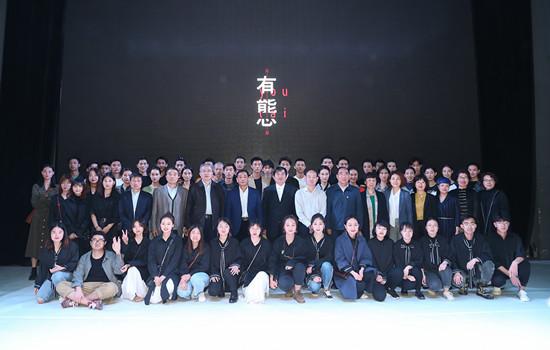 """""""有態""""为主题 河南工程学院2019届""""锦荣杯""""服装与服饰设计师生作品发布会隆重举行"""