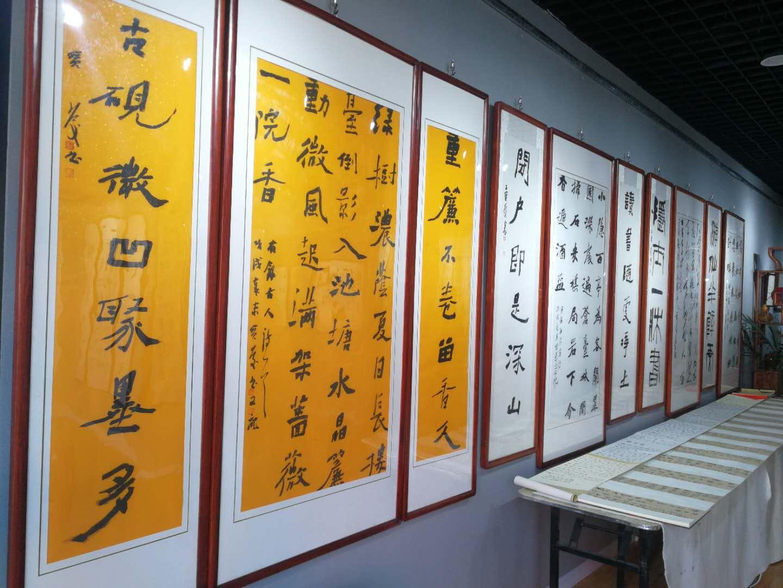 王宝庆举办庆五一个人书法作品展