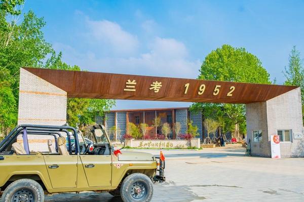 黄河湾、啤酒节、小火车...兰考1952民宿暨1952露营地燃爆五一正式开业