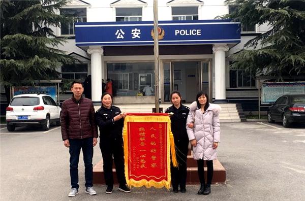 张文静:做群众最贴心的户籍民警