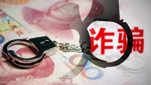 """洛阳警方成功破获一特大诈骗集团 75名荐股""""美女""""被刑拘"""