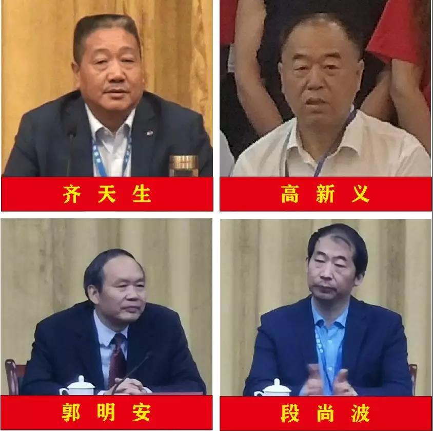 河南省食品安全协会举办食品安全知识第七期培训开课