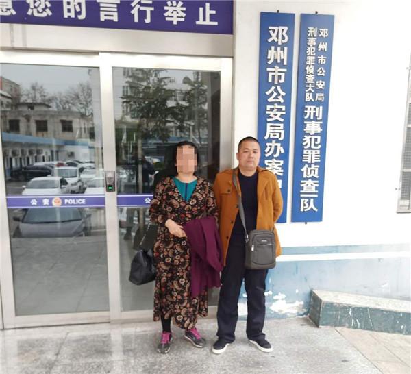 邓州市公安局合指中心成功抓获一名网上逃犯