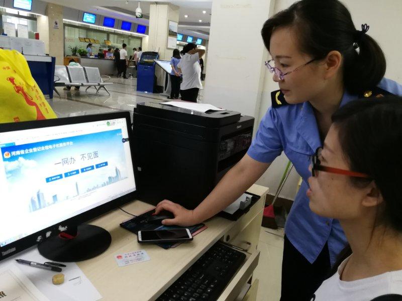 商丘市市场监督管理局注册登记科深化商事制度改革,激发市场主体活力