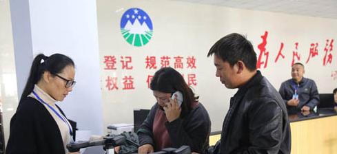 虞城县不动产登记中心:便民服务零距离 一站办理暖人心