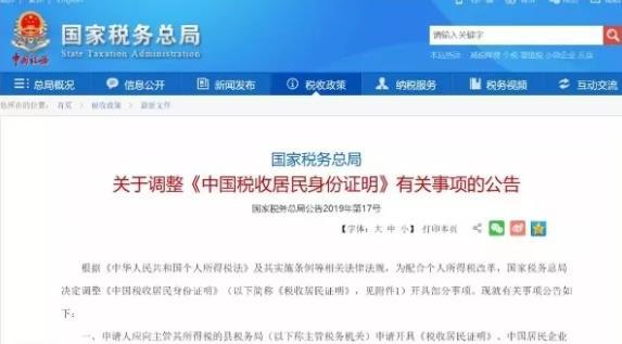 郑州本月集中迎来17项变革 事关你的收入、出行等