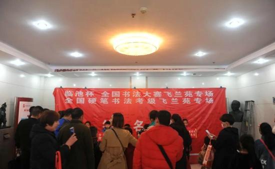郑州市少儿硬笔书法考级在郑州文化馆举办