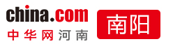 中华网河南频道
